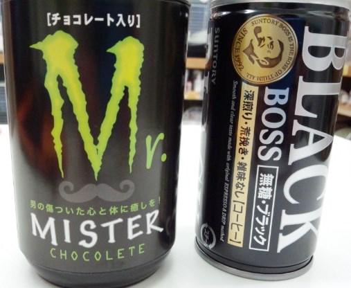 心は大丈夫ですが・・・・(笑)ブラックコーヒーにマツキヨで余った砂糖を大量導入しないとです(笑)